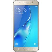 گوشی موبایل سامسونگ مدل Galaxy J7 (2016) J710F/DS 4G